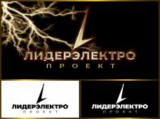 Промо сервиса электро-снабжения