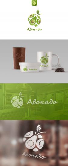 Кафе Авокадо