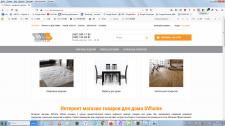 """Внешняя оптимизация интернет-магазина """"SVHome"""""""