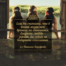 Женский клуб Дорофеевой