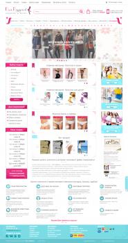 Редизайн интернет магазина колготок и белья