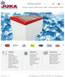 Модернизация сайта компании