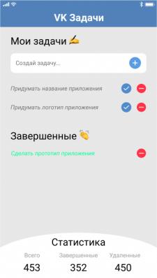 Todo app for vk apps