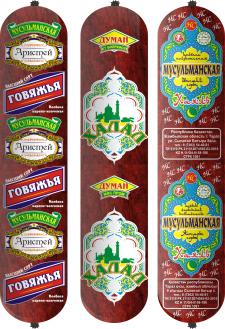 колбасы1