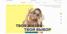 интернет-магазин YOURCHOICE