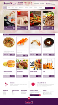 sakura-cafe.com.ua