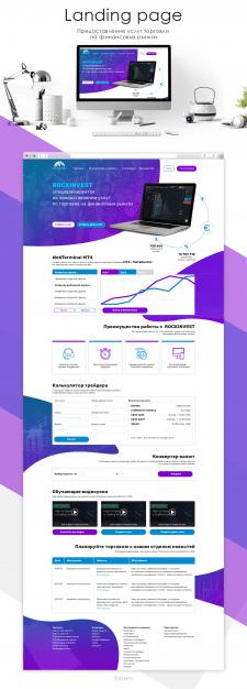 Дизайн Landing Page для компании Rockinvest