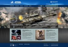 Артем сайт