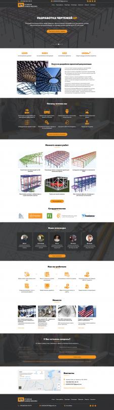Сайт для инженерной компании