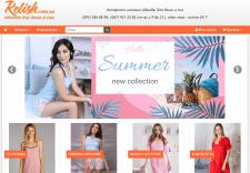 SEO аудит интернет-магазина одежды для дома и сна