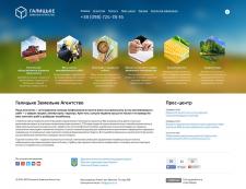 Сайт «Галицьке Земельне Агентство»