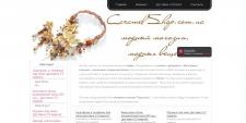 caramelshop.com.ua