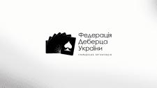 Федерация Деберца Украины