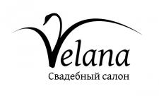 Логотип для свадебного салона «Velana»