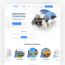 Апартаменты в Словении (дизайн