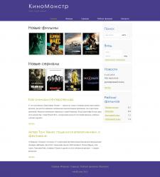 Сайт с фильмами