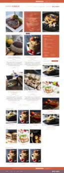 Дизайн сайта с рецептами «Казан юшки»