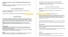 Перевод инструкции с голландского на русский