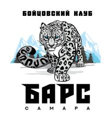Логотип бойцовского клуба