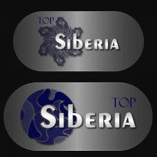 логотип игровой команды