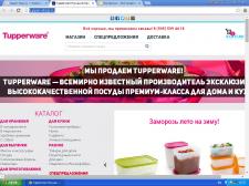 Заполнение сайта новостными статьями и товарами