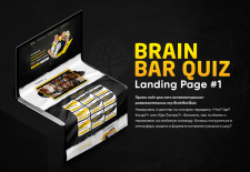 BrainBarQuiz - Landig page for intellectual game