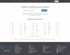 Сайт для регистратора доменов