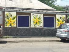 Зовнішня реклама для салону квітів