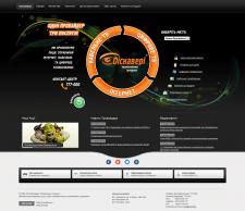 Сайт для ТРК «Діскавері» 5.0