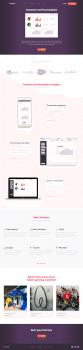 Дизайн лендинга для стартапа Lytics.io