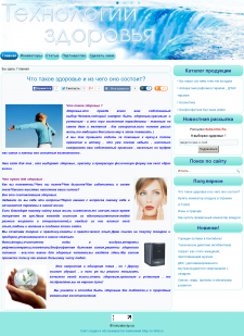 ionizator.dp.ua