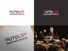 Логотип на конкурс для AutoLot