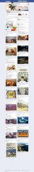 FaceBook - FionaTravel туристическая компания