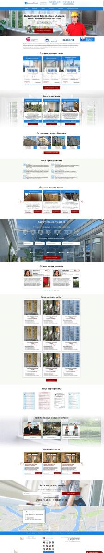 Дизайн внутренней страницы сайта (Landing page)