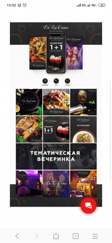Оформление аккаунта Инстаграм для кафе de la Creme