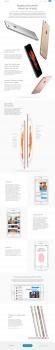 Лендинг по продаже Iphone 6S