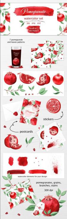 Pomegranate Set