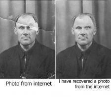 Остановление и обработка фото в Photo Shop
