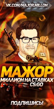 Аватар на игровую тематику