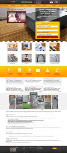 Сайт для компании Marketpol по продаже теплых поло