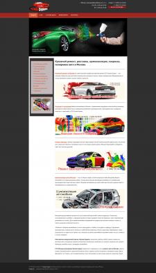 Создание сайта, дизайн и наполнение сайта
