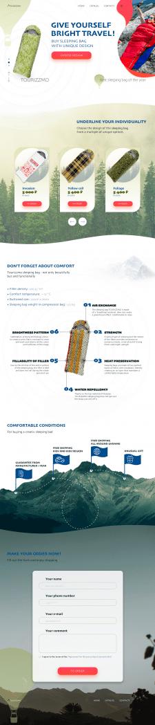 Дизайн сайта по продаже спальных мешков