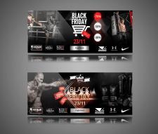 Баннер Black Fridey