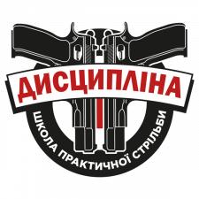 Логотип #001