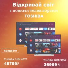 Банер по продажу мультимедійної техніки