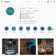 Магазин китайского чая MILTEA.BY в Instagram