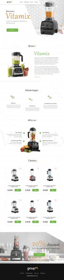 Vitamix (Landing Page)