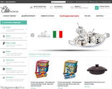 интернет-магазин товаров для интерьера и дома