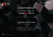 Сертификат для Young Blood Forum