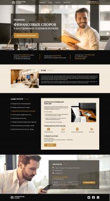 Корпоративный сайт юриста